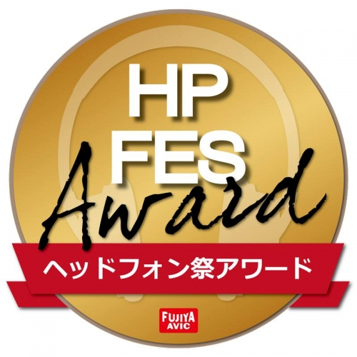 Headphone Festival Award 2018 Autumn 「カスタムイヤフォン部門」金賞受賞